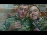 «Армия и ДЕМБЕЛЬ!» под музыку ★Армейские песни (под гитару)★ - Это армия брат. Picrolla